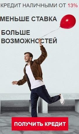 ооо мфк займ онлайн официальный сайт support@payps.ru